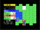 MSX版 信長の野望 全国版 無念編