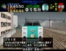 電車でGO!プロ仕様 全ダイヤ悪天候でクリアを目指すPart42【ゆっくり実況】