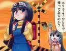 【特撮】『北川怪獣アパート』第78話【漫画】 ‐ ニコニコ動画(原宿)