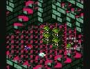 スーパーごちゃマリオRPG その4