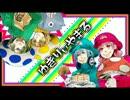女4人でNewスーパーマリオブラザーズWiiを絶叫実況!part1