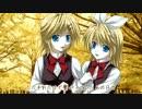 【鏡音リンsweet・warm】 銀杏並木 【オリ