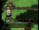 108の選択肢再び! 幻想水滸伝II実況プレイ33