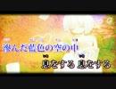 【ニコカラ】 fix-Acoustic Guitar- 【off Vocal】