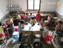 【新唐人】中国農村学校 毎日60校が閉鎖