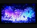 【初音ミク】魔法とブルー【オリジナル】