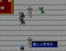 シミュレーションRPGツクール PS版 サン