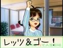 秋月家+1でファミコンしよう 夢子、ギネス挑戦を志す編