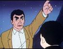 巨人の星 第1話「めざせ栄光の星」