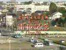 【2012年】第33回 浦和記念(JpnⅡ)【11月21日】