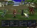 シミュレーションRPGツクール PS版 サンプルゲームだったも...