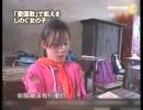 【新唐人】「愛国歌」で飢えをしのぐ女の子