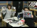 K of Radio【KR】 第7回(2012.11.23)