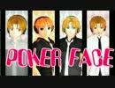 【MMD】 ポーカーフェイス 【穂歌ソラ・