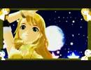 【MMD】てるてるミキ【美希誕生祭2012】