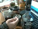 バット好きな俺の喫煙動画 part81 チェ ブラック