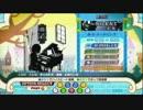 【Ust】KAC2012 決勝ラウンド ポップンミ