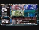 【3人協力】地球防衛軍3P 【強行突入&蟲の怒り】