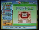 ペナント実況プレイ part23【超ノンケ冒険記☆めざせポケモンマスター2!】