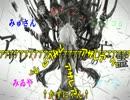 【原キー五人と】アザレアの亡霊 合唱 【帰宅部】