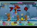 【星のカービィWii】 おバカな4人の珍道中EX 【4人ゆっくり実況】 05 thumbnail