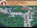 【ゆっくり実況】PSPサモンナイト3【急いでノーダメブレイブ】part5