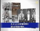【新唐人】重慶北碚区書記 色仕掛けに嵌められ失脚