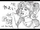 【Dara Puspita】 Kirame Kirari Goreng 【Yayoi Takatsuki】