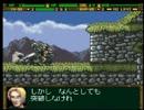 フロントミッションガンハザードを初実況プレイpart10「マチュマチュ」