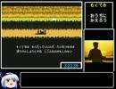 スクウェアのトムソーヤRTA_3時間27分1秒_