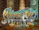 [Master of Epic] HelloMate!(高画質)[MoE]