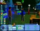 sims3 負け犬シムが全キャリアトップを目指す Part549