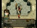 108の選択肢再び! 幻想水滸伝II実況プレイ35