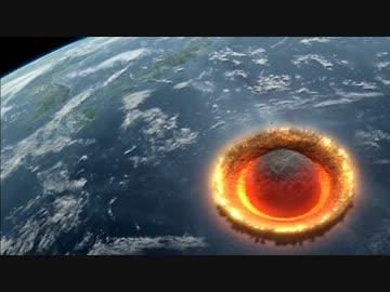 地球大進化「第01集 生命の星」(01 of 02)