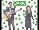 UARW(ウアルー)「心」 エコキャップイメージソング(石川版)