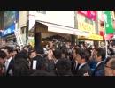 11/28 【中野駅前】握手攻めでモミクチャの【安倍総裁】 thumbnail