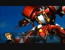 第2次スーパーロボット大戦OG アルトアイゼン・リーゼ固定武器+おまけ