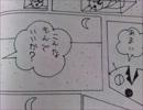 【長州力】DS-10でパワーホール【平沢進】