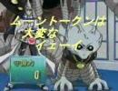 遊戯王GXMAD・ムーントークンは大変なイェーイ