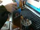 バット好きな俺の喫煙動画 part82 プエブロ ナチュラル10