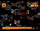 熱き戦い、『バーガーバーガー』実況プレイ(8)