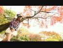 【ぽんポン】 I ♥ 【踊ってみた】
