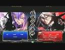 【五井チャリ】1126ブレイブルー Shadow VS かきゅん