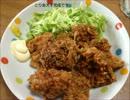 チキンラーメンを使った鶏の唐揚げ