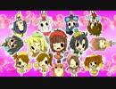 【アイドルマスター2】プリティーリズムでGO!
