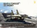 【新唐人】中共メディアの「殲15発着艦」