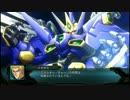 第2次スーパーロボット大戦OG グレイター