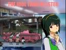 THE IDOL TANK M@STER 51 「M3中戦車」