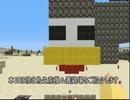 【Minecraft】焼き鳥生産機&養鶏場【ストレスフリー】