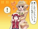 【特撮】『北川怪獣アパート』第79話【漫画】 ‐ ニコニコ動画(原宿)